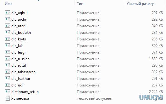 Files/Image_3.png